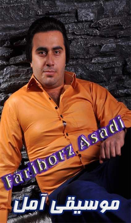 Fariborz Asadi