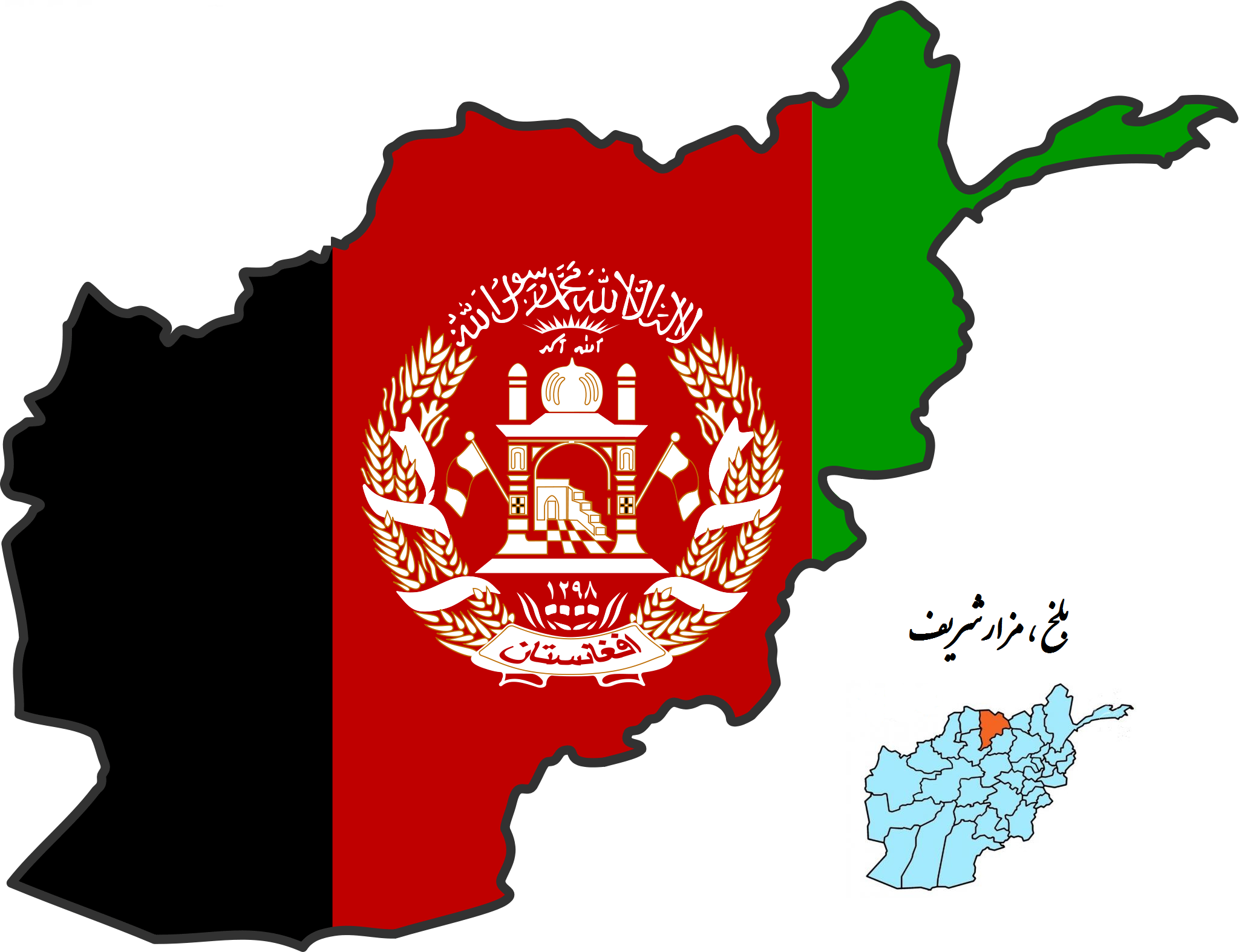 http://s4.picofile.com/file/8172737476/flag_afghanestan.png