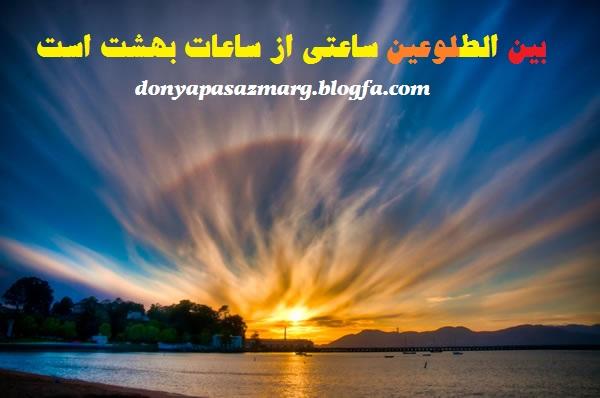 http://s4.picofile.com/file/8172760976/beautiful_sunset_sunrise_photo_47.jpg