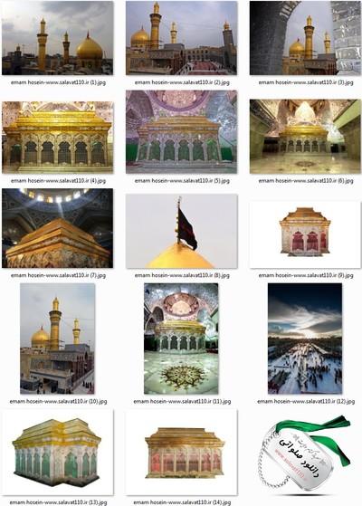 تصاویر با کیفیت از حرم امام حسین علیه السلام