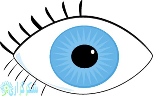 چروک و پیری پوست دور چشم ها درمان معالجه جراحی عمل لیزر