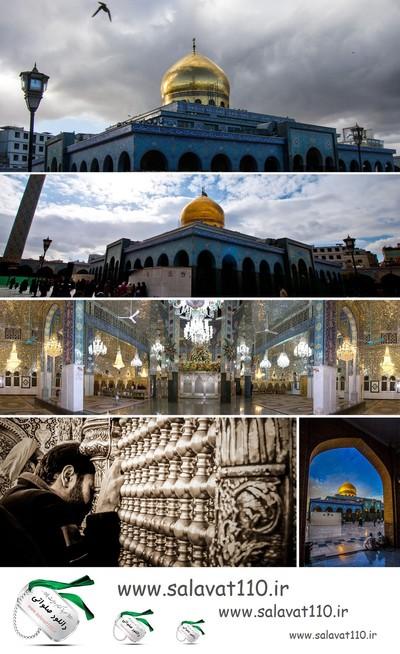 تصاویر با کیفیت از حرم حضرت زینب سلام الله علیها