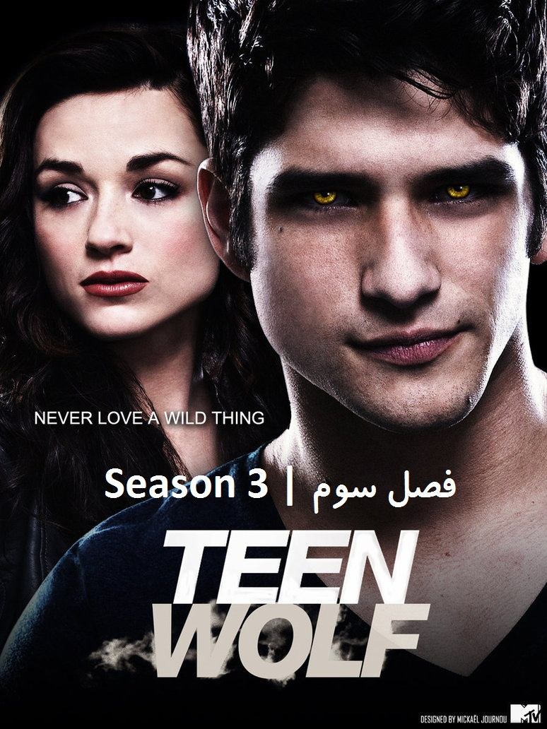 http://s4.picofile.com/file/8173324150/Teen_Wolf_S03.jpg
