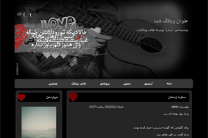 قالب وبلاگ عاشقانه مشکی «آرزوی محال»