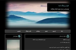 قالب وبلاگ مشکی «ابرهای آسمان آبی»