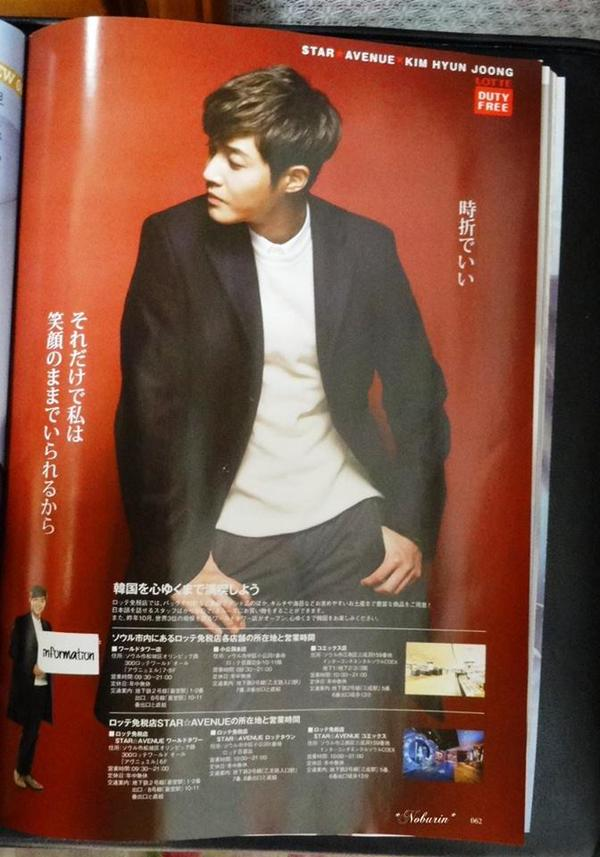 [Scan] Kim Hyun Joong In The Magazine K-BOY Paradise Vol.16 [15.02.26]