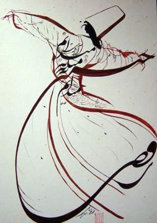 rumo+molana+مولانا +حکایت مولانا+شعر مولانا