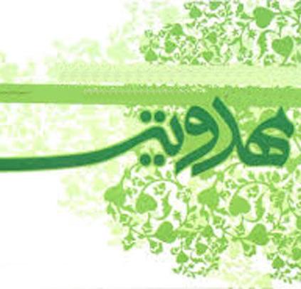 http://s4.picofile.com/file/8174048300/imam_mahdi_mahdaviyat.jpg