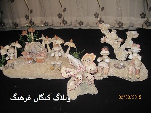 http://s4.picofile.com/file/8174404968/IMG_5648.JPG