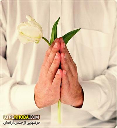 خدا را شکر کنیم - عطرخدا www.atrekhoda.com