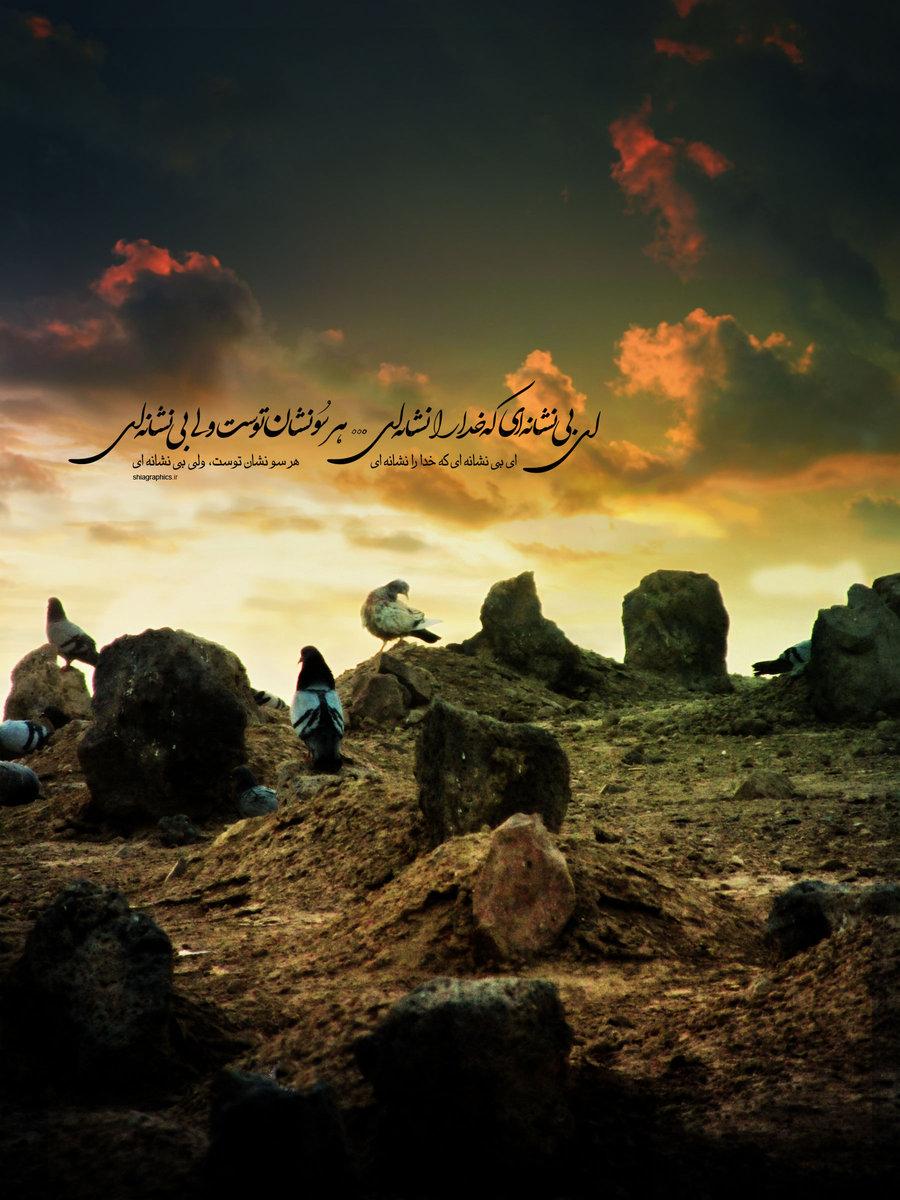 عکس و پوستر باکیفیت جدید مذهبی با موضوع شهادت حضرت فاطمه زهرا(س)