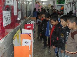 نمایشگاه جابربن حیان