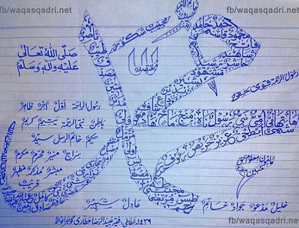 http://s4.picofile.com/file/8175068184/Prophet_Muhammad_We_Love_Muhammad_i_love_muhammad_islam.jpg