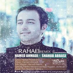 حامد احمدی - رهایی ( رمیکس )