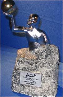 جایزه ادبی یلدا