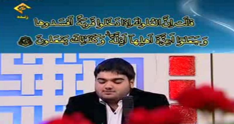 [عکس: Mohammad_Hoseyn_Movahed2.jpg]