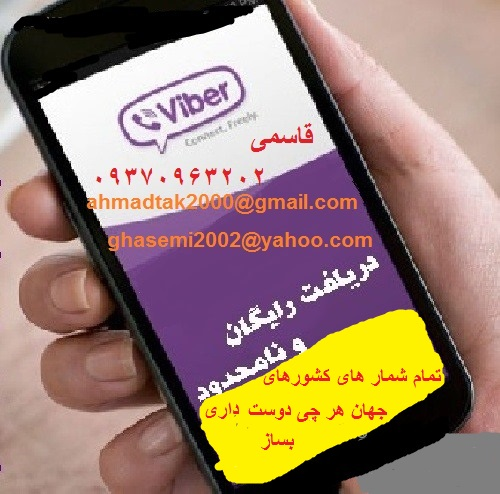 http://s4.picofile.com/file/8176238442/taha0099_31000_611733_1.jpg