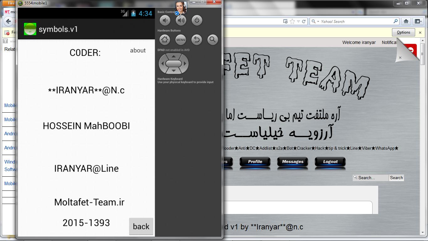 moltafe-team symbols in android v1 by **Iranyar**@n.c Untitled