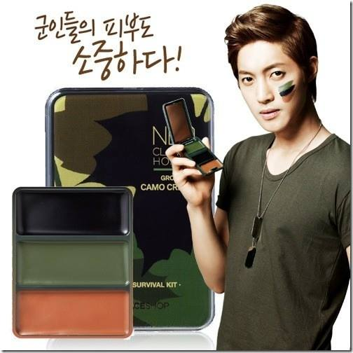 Kim Hyun Joong The Face Shop New Promo Photos - Looks Good on a Camo Shirt