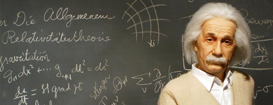 خانه فیزیک و ریاضیات