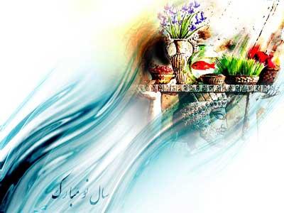 http://s4.picofile.com/file/8177323818/fun_001_jahaniha_ir_7.jpg