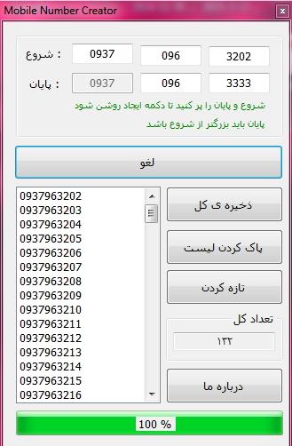 http://s4.picofile.com/file/8177339784/Image_1.jpg