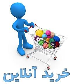 فروش نخ و نقشه فرش و تابلو فرش
