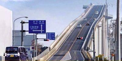 شیب دارترین جاده در جهان