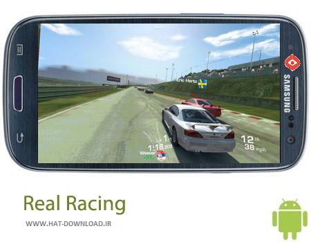 Real Racing 3 v3.2.0 بازی اتومبیل رانی Real Racing 3 v3.2.0 مخصوص اندروید