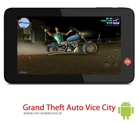 Grand Theft Auto Vice City v1.06 بازی جی تی ای Grand Theft Auto: Vice City v1.06 مخصوص اندروید