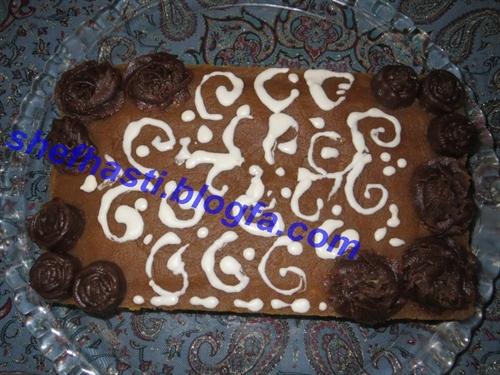 کیک حلوا (آخرین پنج شنبه سال)