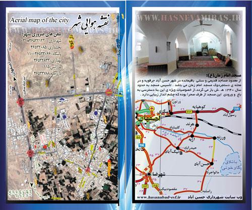 نقشه گردشگری حسنوا