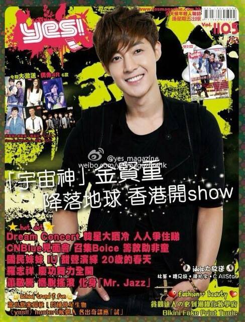 KHJ Featured in YES Magazine HongKong