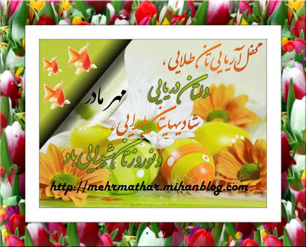 http://s4.picofile.com/file/8178127676/tuxpi_com_1426590350.jpg
