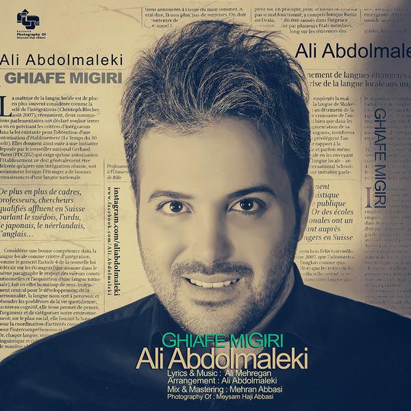http://s4.picofile.com/file/8178337418/Ali_Abdolmaleki_Ghiafe_Migiri.jpg