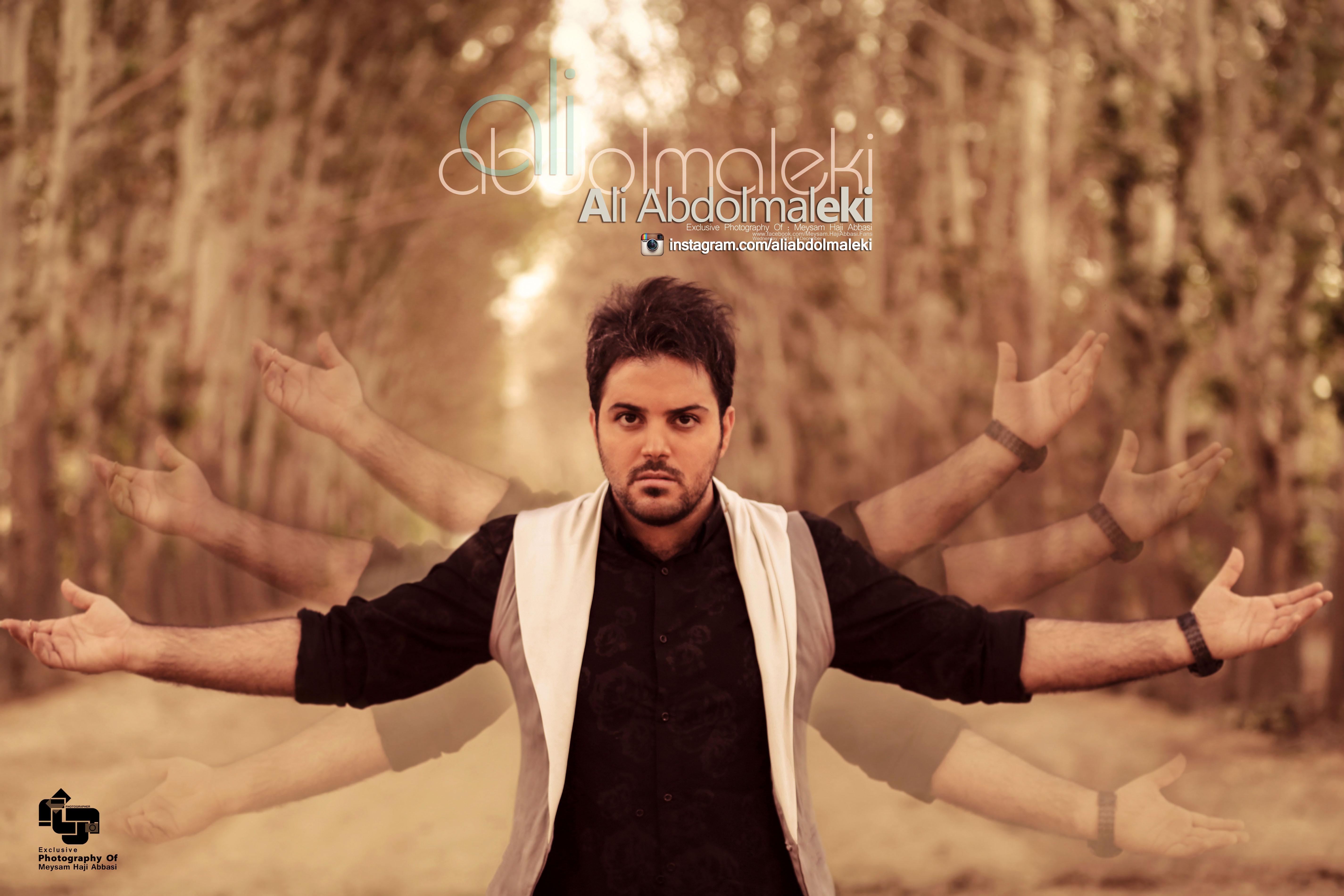 نخستین آلبوم رسمی «علی عبدالمالکی» منتشر میشود