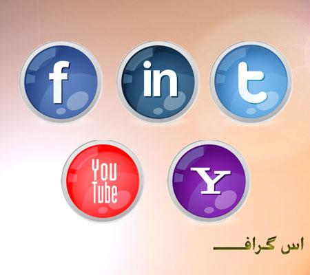 لوگوهای شبکه های اجتماعی وکتور