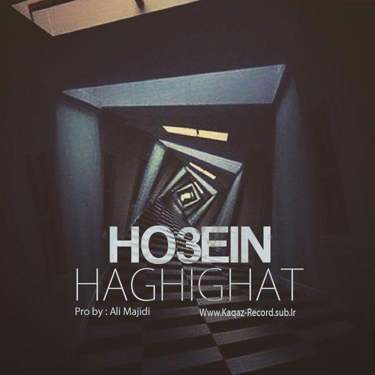 Ho3ein_Haghighat