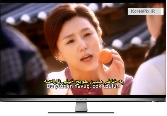پخش آنلاین قسمت دوم سریال خانواده کیمچی