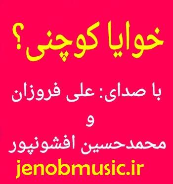 http://s4.picofile.com/file/8179513434/1427134578_picsay_1427134578_jpg11.jpg
