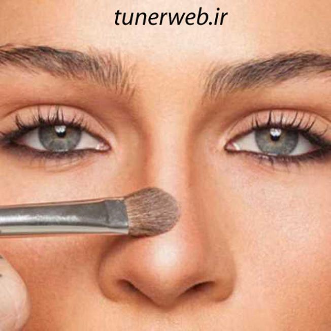 چگونه با حقه آرایشی بینی را کوچکتر نشان دهیم؟