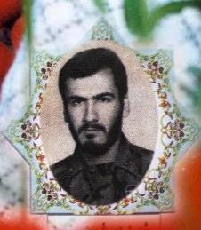 شهید یوسف حسینی