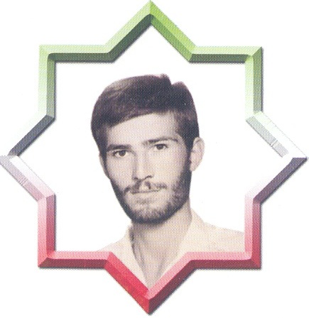 شهید علی نوروزی