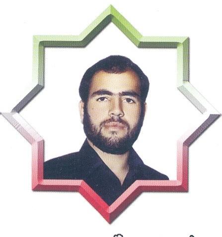 شهید محمد باقر نادری