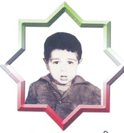 شهید مصطفی حسینی