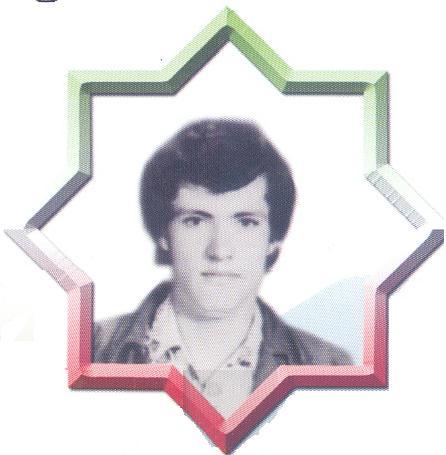 شهید حسن عباسی