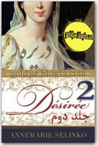 Desiree2