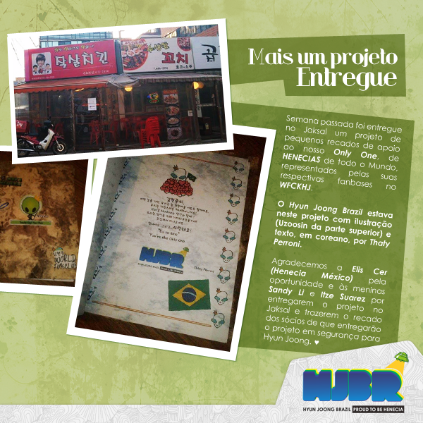 A Project With Participation Of Hyun Joong Brazil Was Delivered