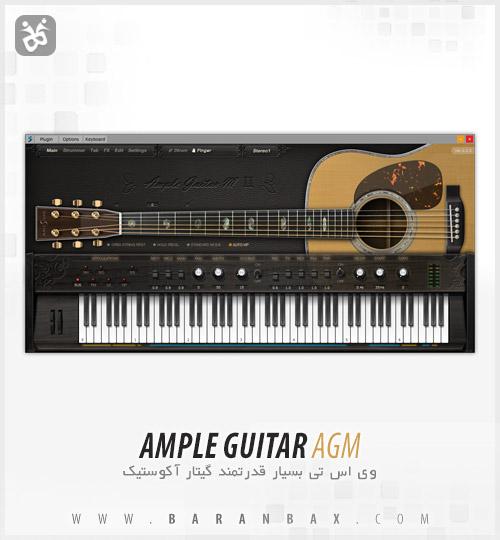 دانلود وی اس تی گیتار آکوستیک Ample Guitar AGM