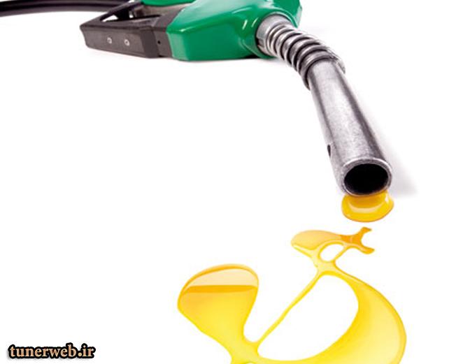چگونه مصرف سوخت اتومبیل خود را کاهش دهیم ؟